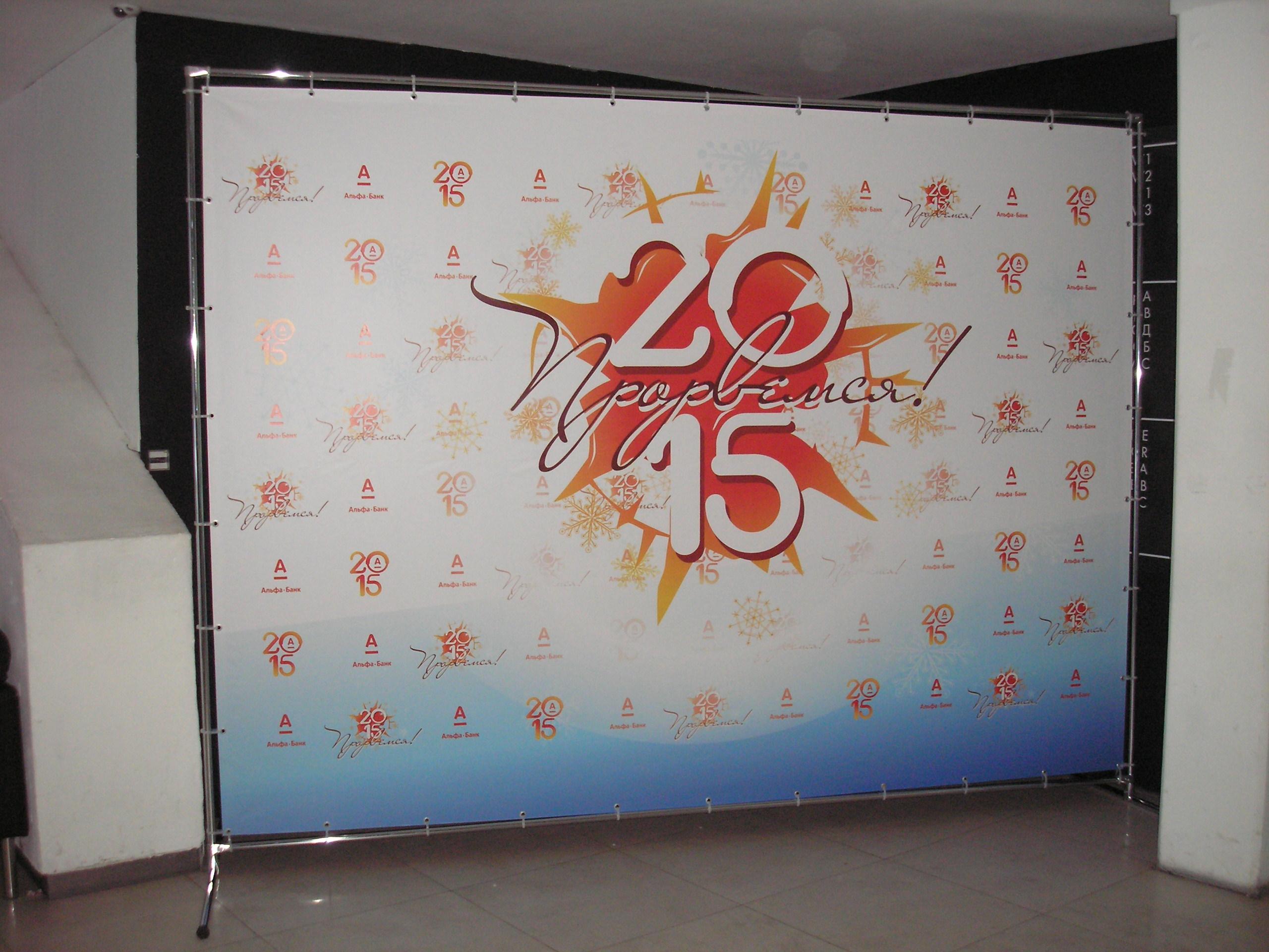 фото как называется фон для фотосессии с логотипом провела